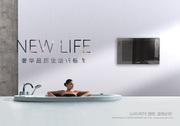 Продам телевизор водонепроницаемый немецкие технология